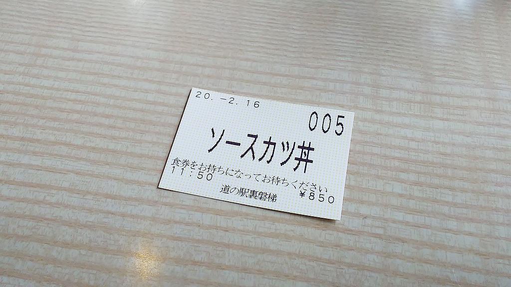DSC_2255-s.jpg