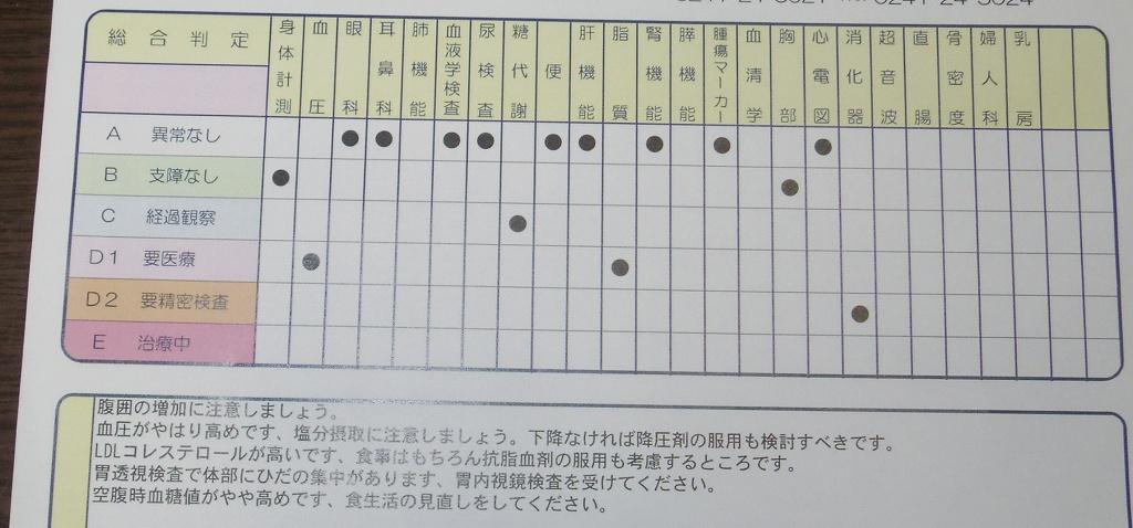 IMGP5201-s.jpg