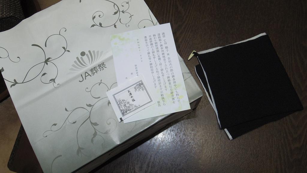 IMGP5502-s.jpg