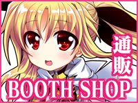 BANNER_BOOTH.png