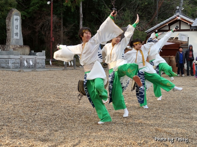 颯爽JAPAN Believe
