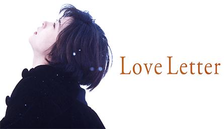 Love letter01
