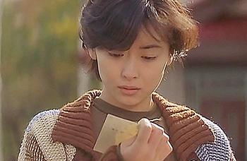 Love letter02