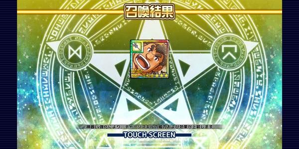 放サモ野営高難易度クリア (4)