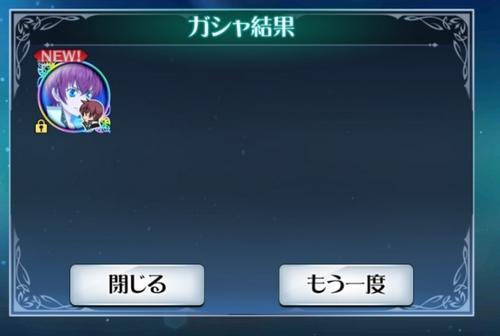 ザレイズピックアップ&サラ加入復刻チケット (3)