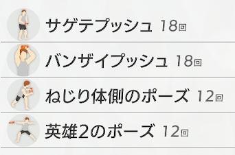 リングフィットパート214 (6)