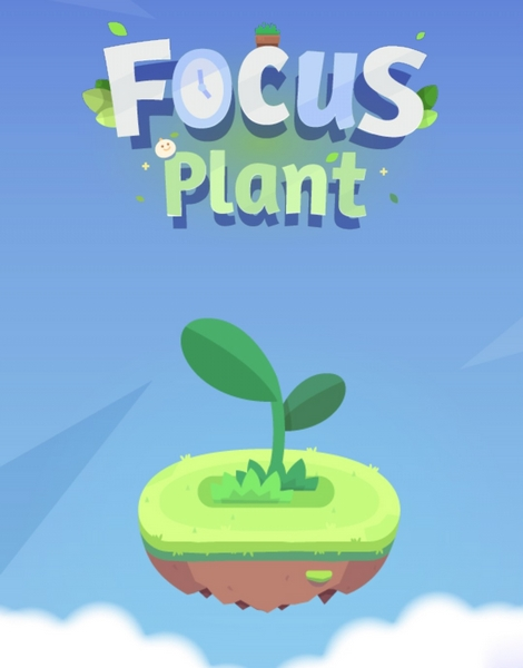 FocusplantをDL (1)