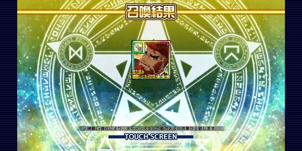 放サモ竜宮5000円課金その2 (6)