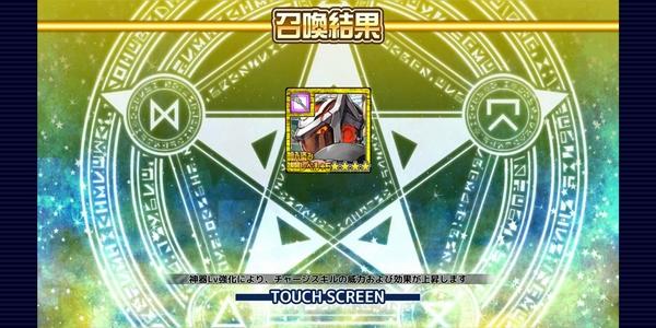 放サモ竜宮5000円課金その2 (7)