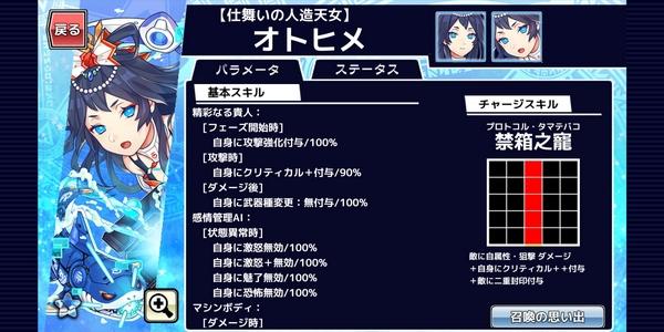 放サモサマーキャンペーン2020石100個 (2)