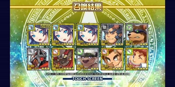 放サモサマーキャンペーン2020石100個 (4)