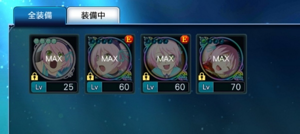 ザレイズ総力風光魔鏡4つ (2)