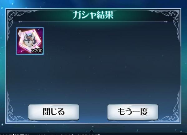 ザレイズラピード精霊装 (1)
