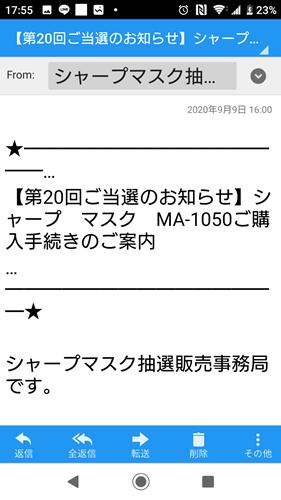 Screenshot_20200909-175558.png