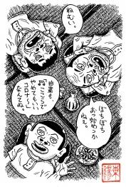 秋田ぶるうす・コロナ葉書き改2