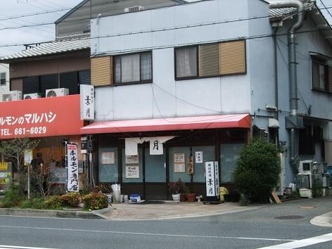 hazuki1.jpg