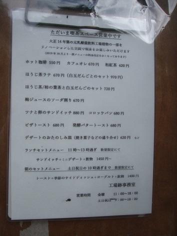 narap61.jpg