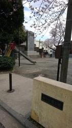 キリン園公園 横浜山手