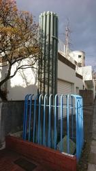 メソジスト教会発祥の地1 横浜山手