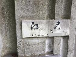 荻野アンナ自宅 表札 横浜山手歴史記事