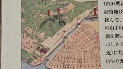 アメリカ山公園にある外国人居留地の地図 横浜山手歴史記事