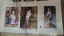 女人哀史の上演 横浜山手歴史記事