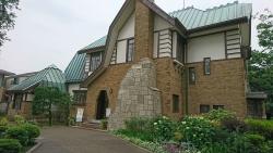 山本有三記念館 横浜山手歴史記事