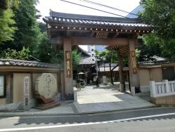 大円寺 林家茶園