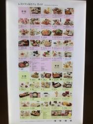 日本橋高島屋のレストラン・カフェ 資生堂パーラー記事