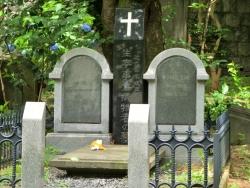生麦事件犠牲者の墓 横浜山手歴史記事