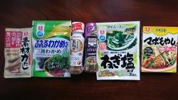 理研ビタミン19年株主総会お土産 19年記事6