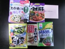 理研ビタミン19年優待 19年記事6