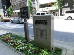 銀座発祥の地碑 カフェスティロ記事