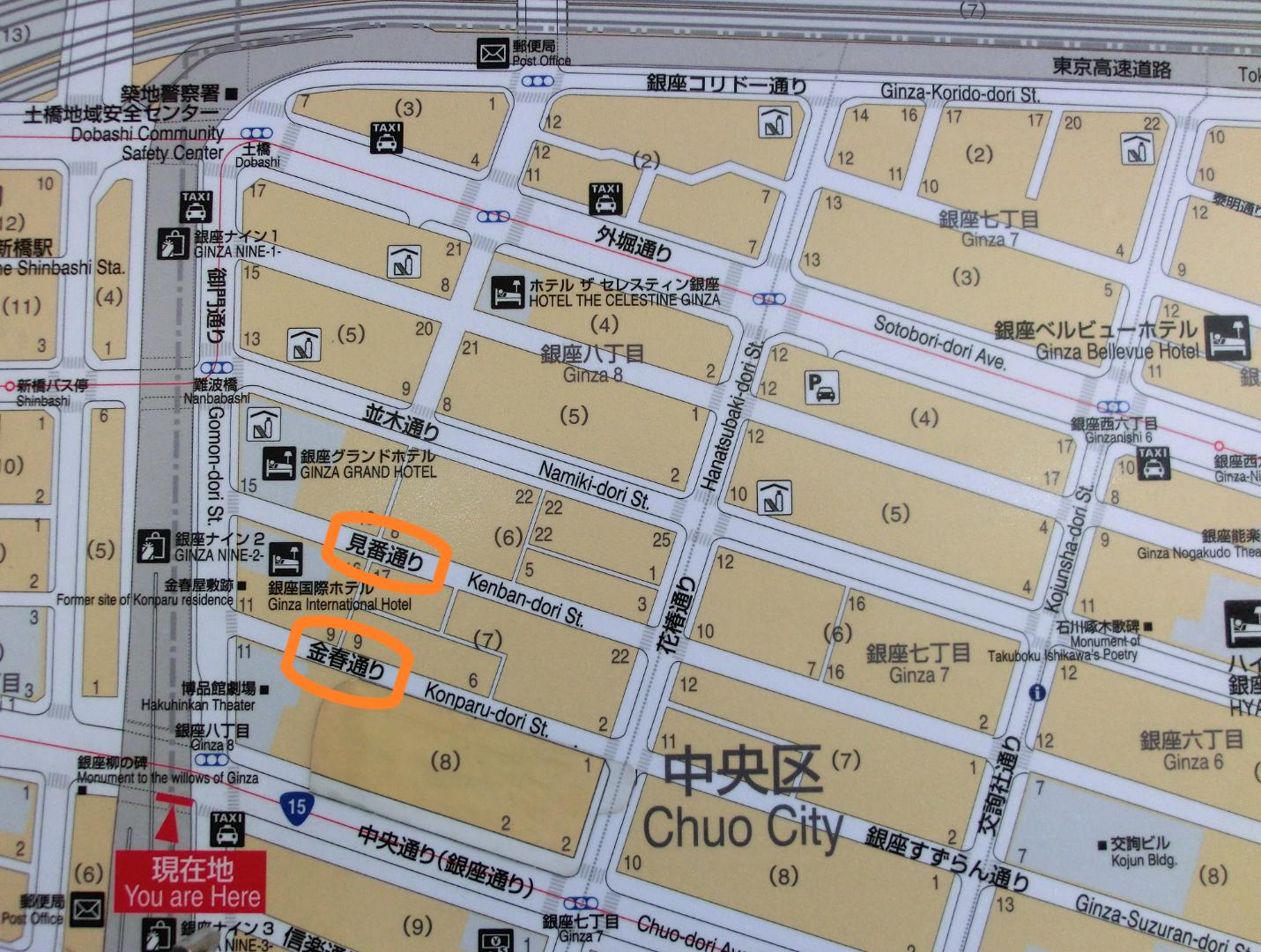 銀座8丁目地図 銀座散策8