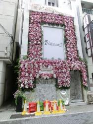 CLUB Nanae 銀座散策9
