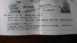 フロイント産業19年株主総会 19年優待記事9