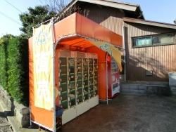 直売所 プースカフェ2記事