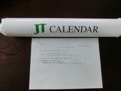 JTカレンダー1 19年優待記事10