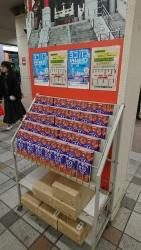 中華街マップ JR石川町 横浜中華街記事