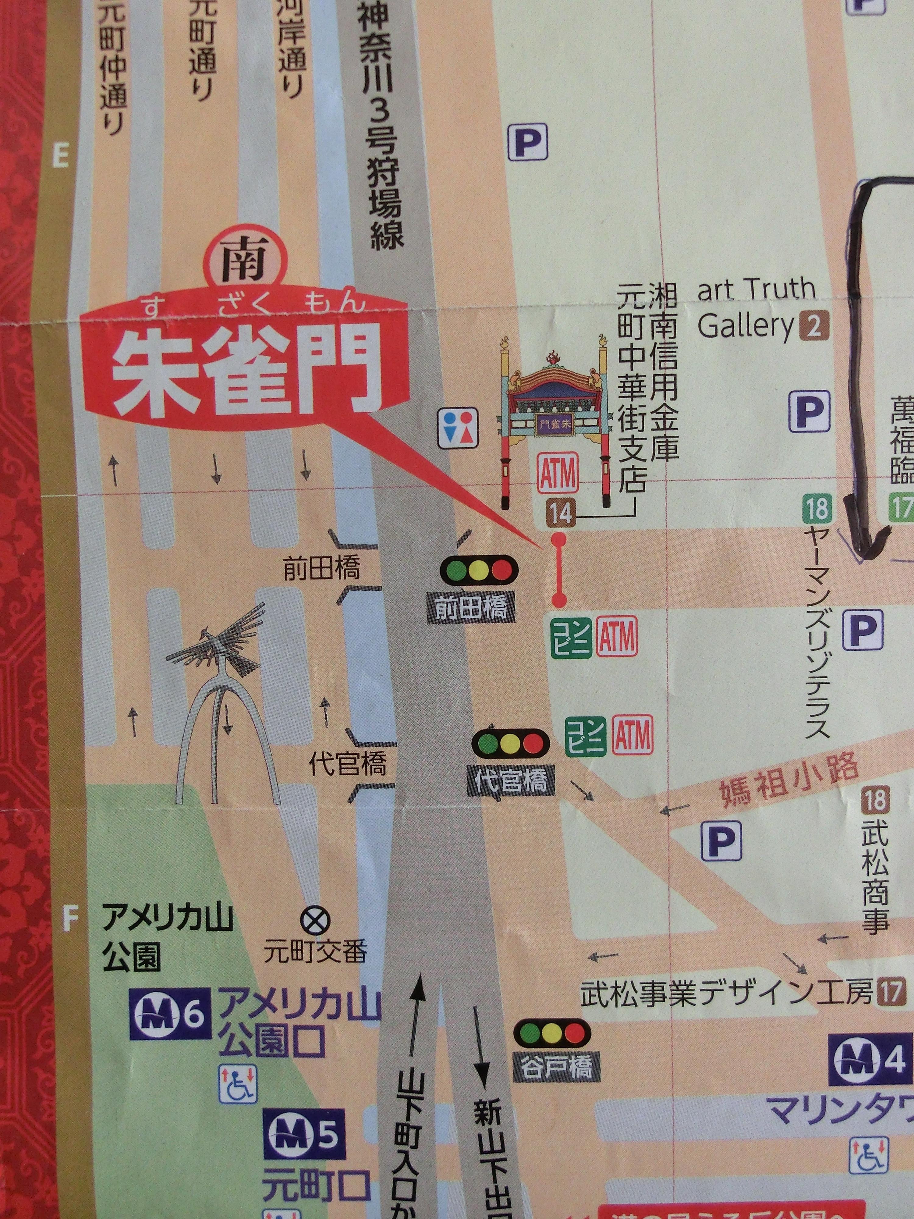 朱雀門地図 横浜中華街記事