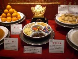 中国の伝統的正月料理 横浜中華街記事