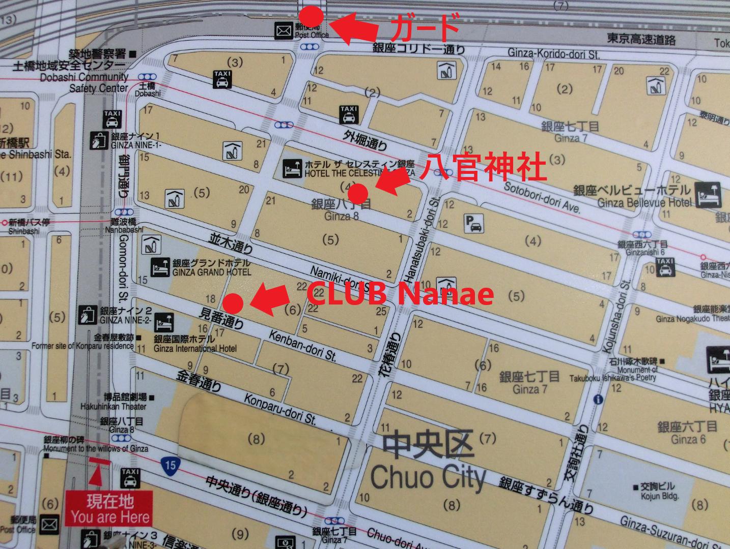地図 銀座散策9
