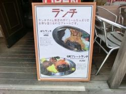 メニュー1 元町洋食屋記事