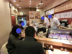 つきじ神楽寿司1階 築地19年末記事