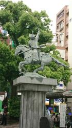 太田道灌像 ニューマルヤ記事