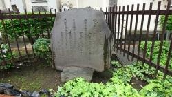 第二日暮里小学校 夕焼け小焼け記念碑 ニューマルヤ記事
