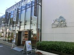 ルピシア本店 パンケーキプレミアム記事