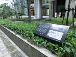 北町奉行所跡 日本橋高島屋ディンタイフォン記事
