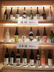 豊富な日本酒 ソバキチ記事