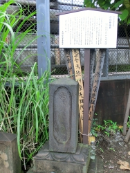 渋川春海の墓 ゼームス坂記事3